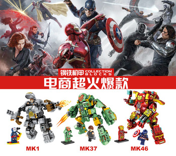 MK1 MK25 MK37 MK46 Меха Арес Железный Человек Америка Marvel Super Heroes Building Blocks Enlighten Hulkbuster Juguetes
